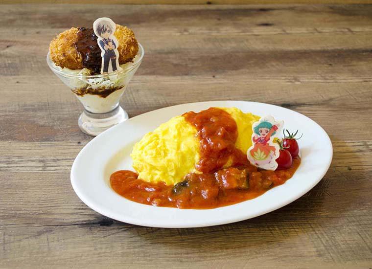 ファラとルドガーのトマトオムライス〜クリームコロッケパフェを添えて〜