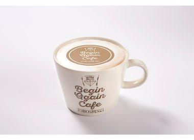 Begin Again Latte