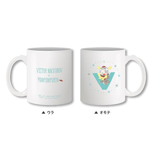18_マグカップ(ヴィクトル・ニキフォロフ×ポムポムプリン)