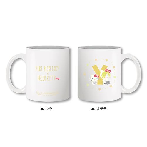 19_マグカップ(ユーリ・プリセツキー×ハローキティ)
