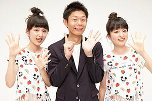 """【Vol.4】りかりこ×手相芸人""""島田秀平""""と対談…"""