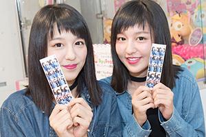 【Vol.2】りかりこのプリ女子会♡Let&#82…