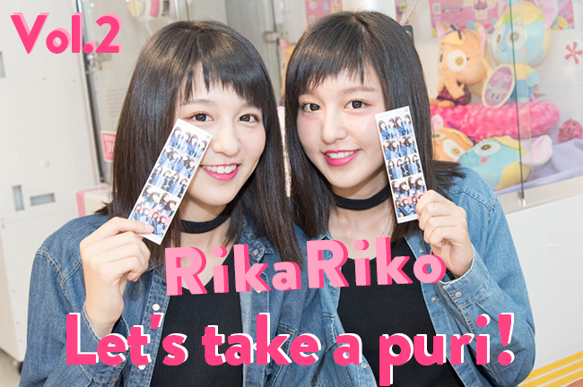 170421_rikariko_title