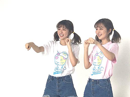 すネ子ダンスついに完成! りかりこ スタイルブック…