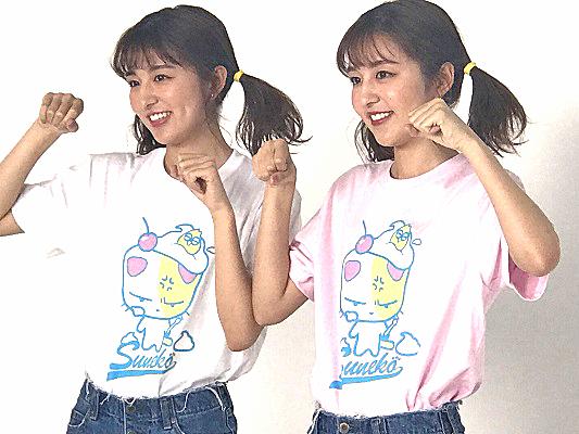 りかりこすネ子ダンス(台湾語字幕版)