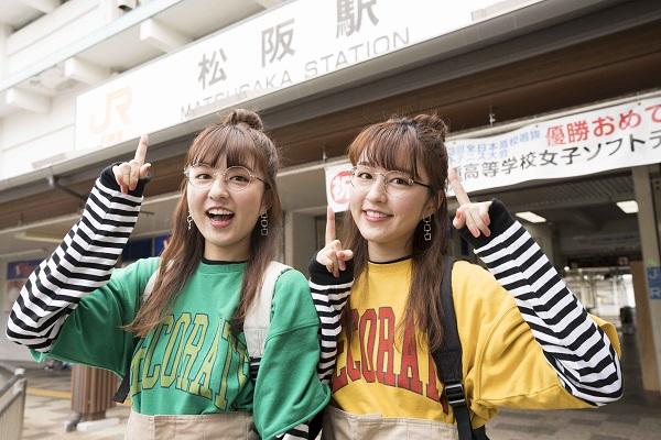 りかりこ 2日目の撮影は松阪駅前から始まりました! りかりこスタイルブッ…