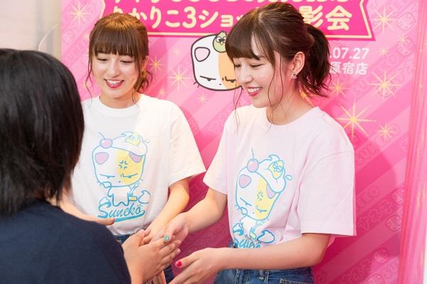 すネ子SHOPもオープン!「#りかりこ」発刊イベント第1弾 キディランド…