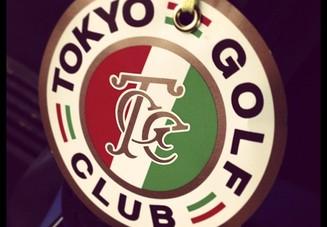 関東地方で最も古い歴
