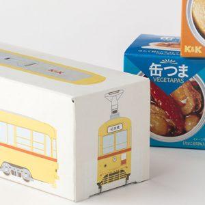 3缶買って特製BOXをゲット!〈ROJI日本橋〉の「缶つまベジタパスえらべる3 缶セット」。