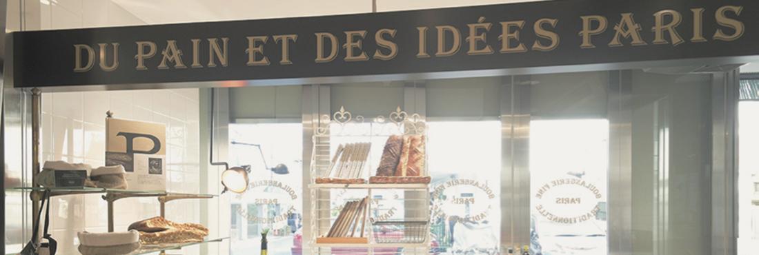 【閉店情報あり】Du Pain et Des Idées