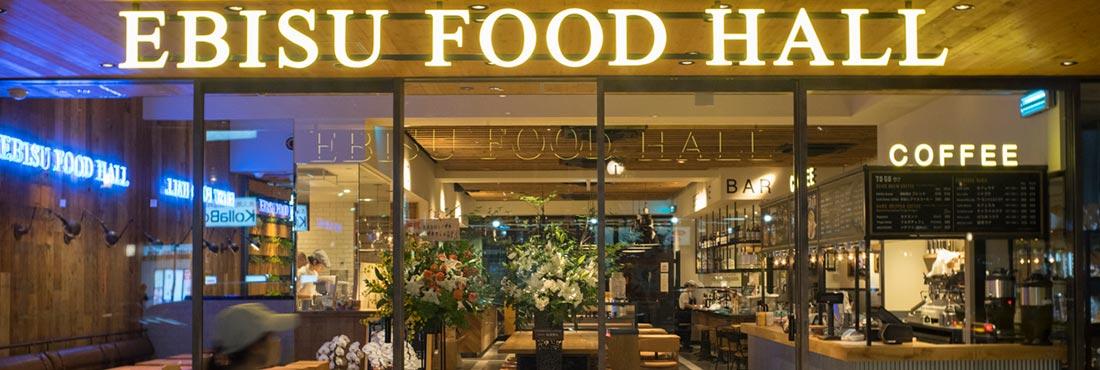 EBISU FOOD HALL
