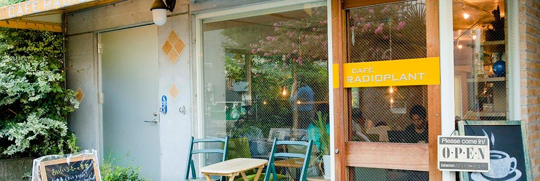 CAFE RADIOPLANT