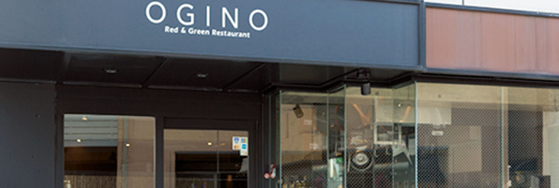 OGINO Red & Green Restaurant