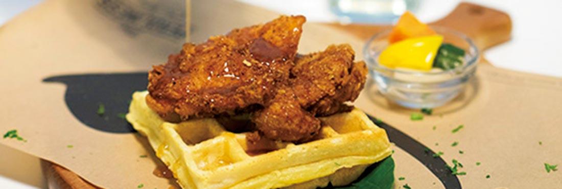 The PEROLINESS Chicken  FUKUYAMA