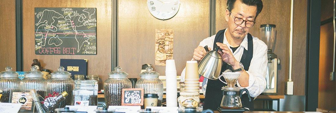 AMANO COFFEE ROASTERS