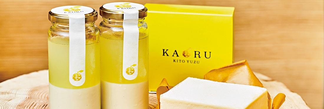 KAORU-KITO YUZU-