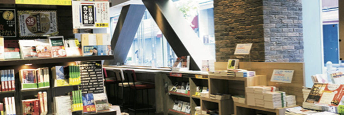 ペーパーバックカフェ