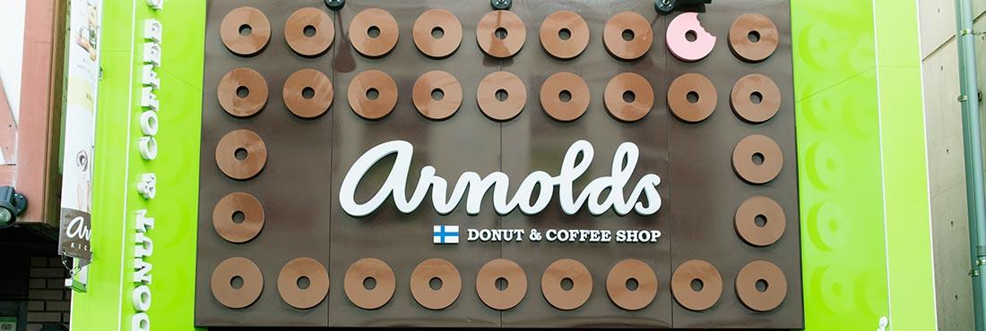 Arnolds吉祥寺店
