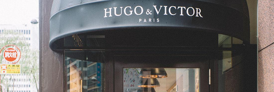 HUGO & VICTOR 銀座マロニエゲート2店