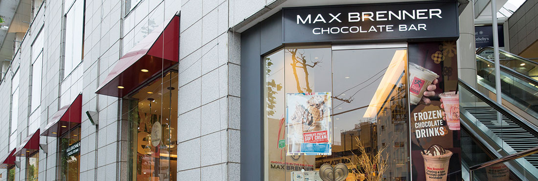 【閉店情報有り】MAX BRENNER CHOCOLATE  BAR 広尾プラザ店