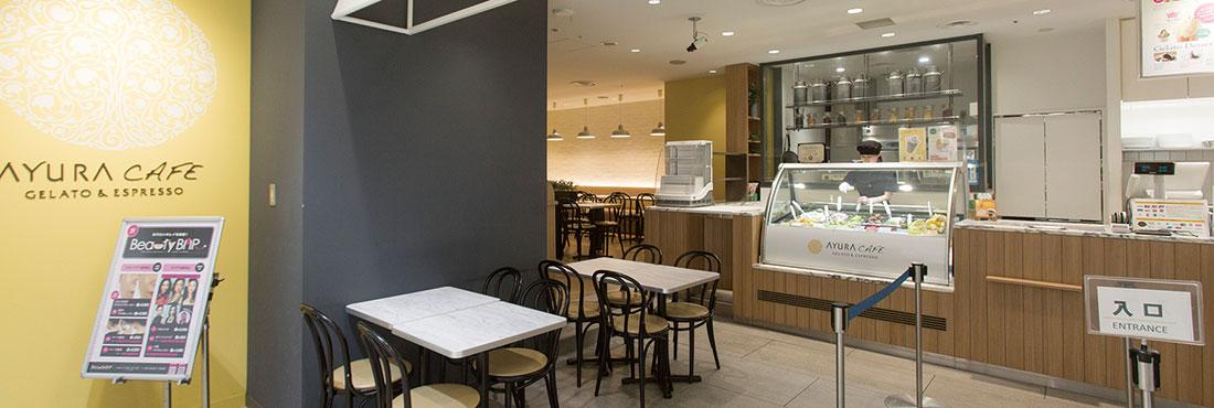 【閉店情報あり】AYURA CAFE 新宿東口店