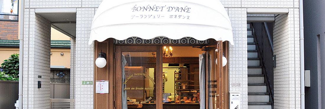 Boulangerie BONNET D'ANE