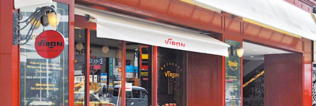 ヴィロン 渋谷店
