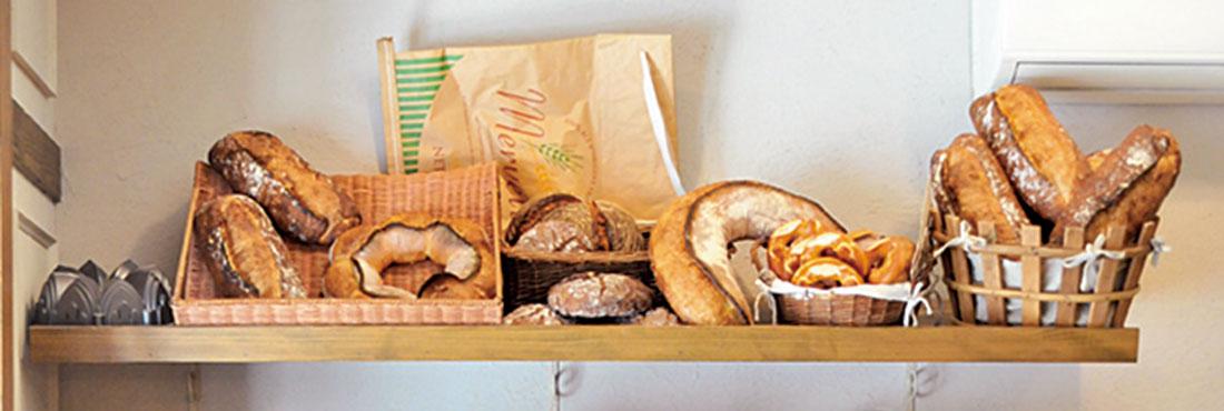 Boulangerie Koshuka