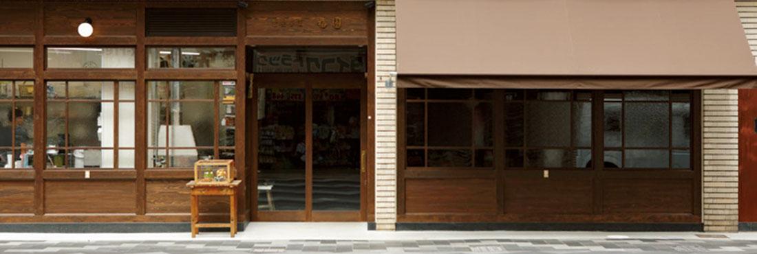 甘党茶屋 梅園 三条寺町店
