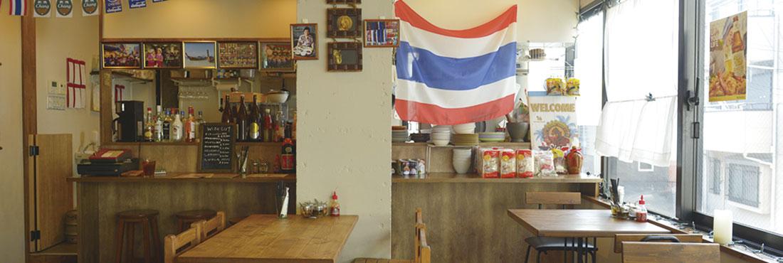 タイのごはん。ラークパクチー