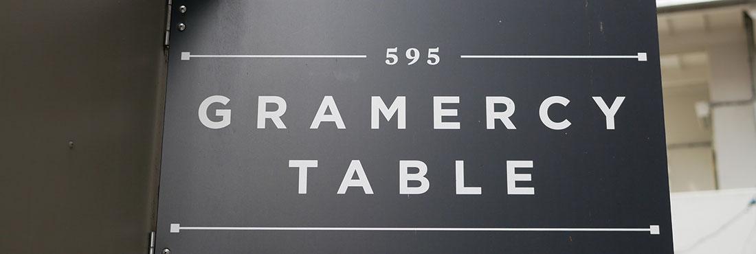 グラマシーテーブル