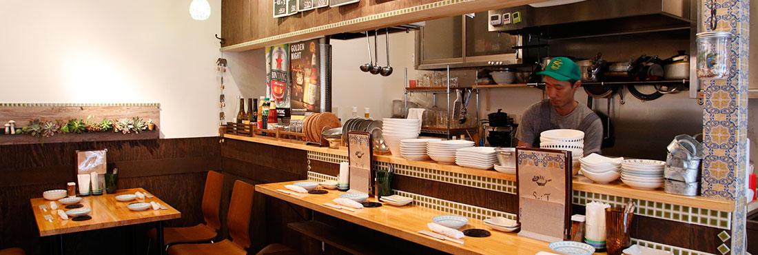 Asian Bar Soi J