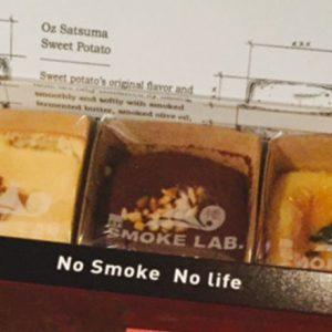 「燻製×スイーツ!?SMOKE  LAB.の燻製焼き菓子5種セット」~眞鍋かをりの『即決!2000円で美味しいお取り寄せ』 第3回~