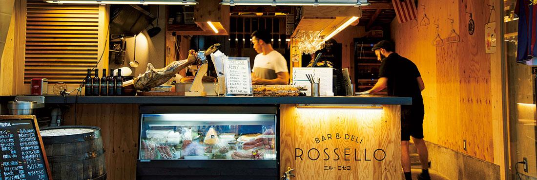 BAR & DELI ROSSELLO