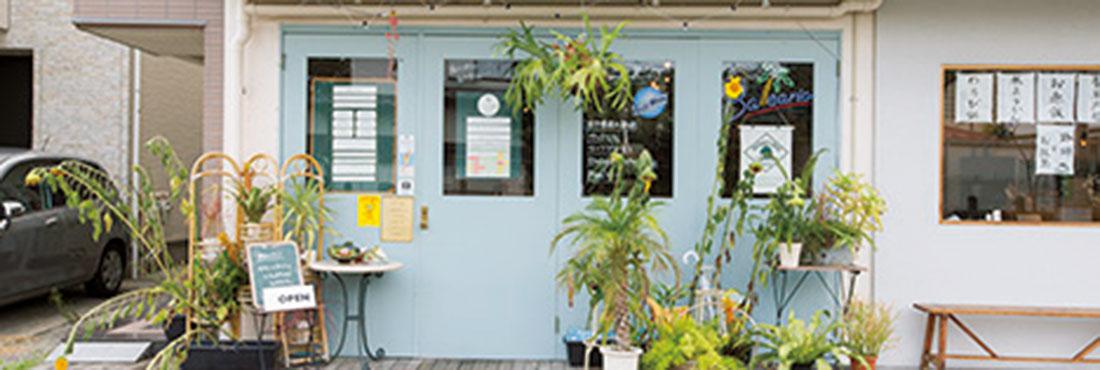 バレアリック飲食店