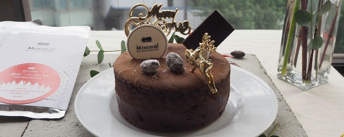 Bean to Barチョコレート〈Minimal〉より初のクリスマスケーキが登場!バレンタインスイーツもお目見え。