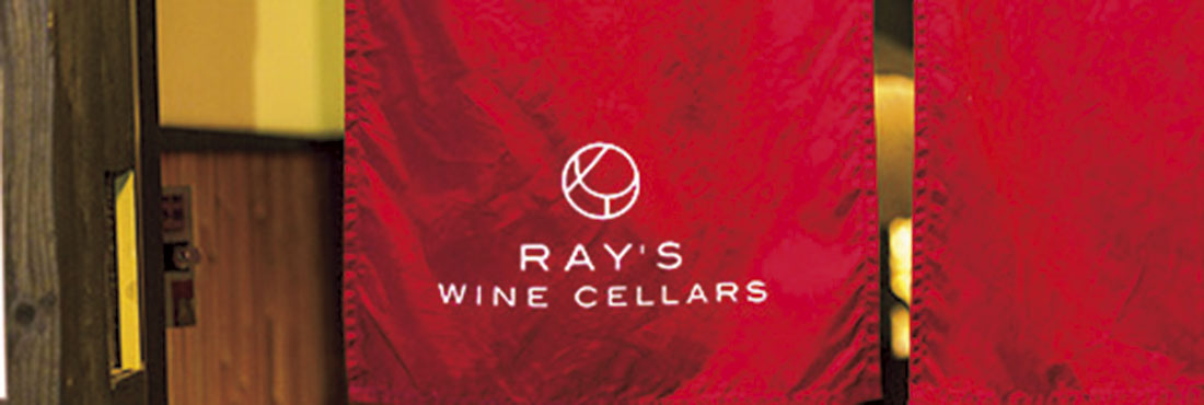 RAY'S WINE CELLARS
