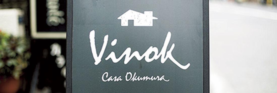 Vinok