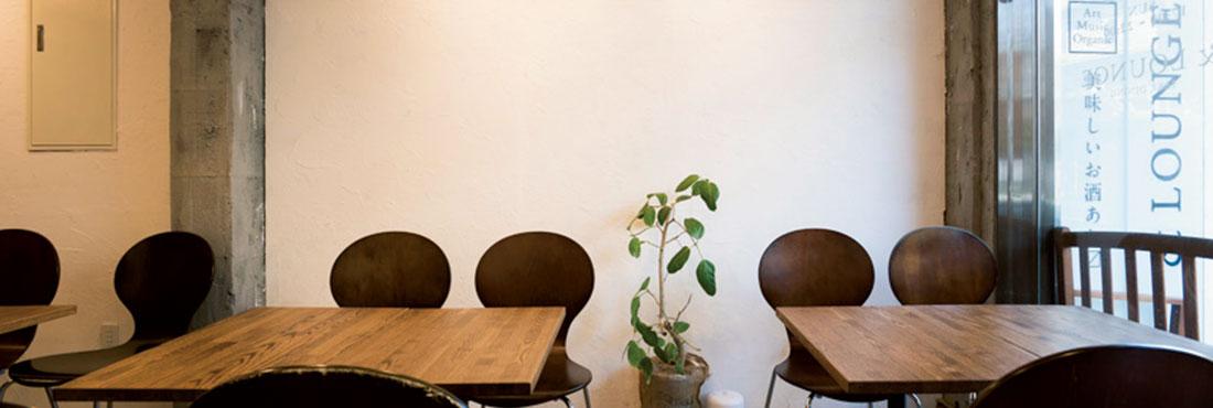 【閉店情報あり】CHAKAS CAFE