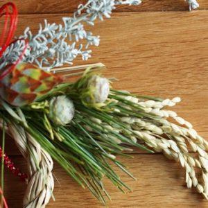 簡単しめ縄飾りでお正月を迎えよう!