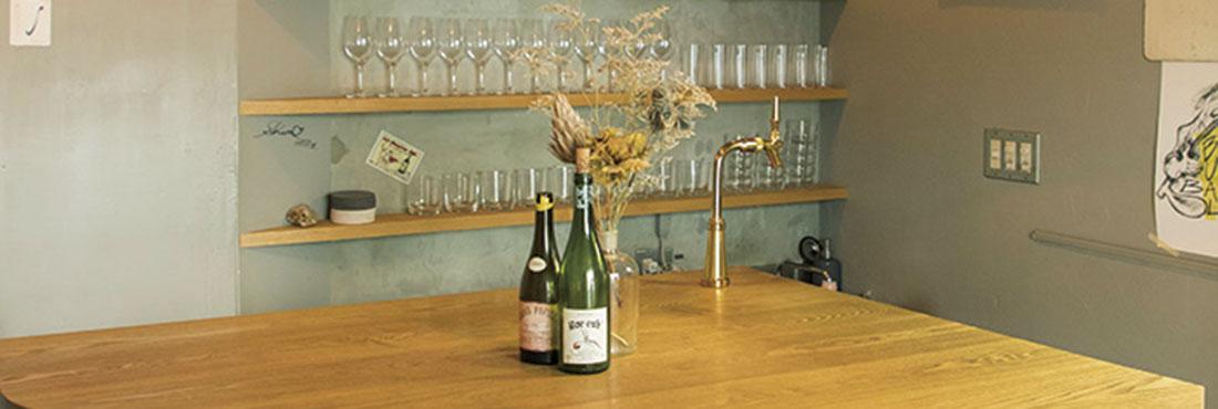 Bar à vin MAISON CINQUANTECINQ