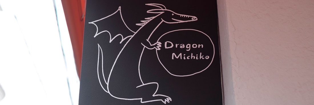 Dragon Michiko