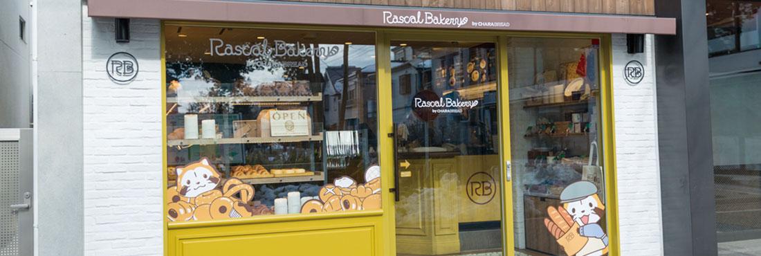 Rascal Bakery by CHARABREAD