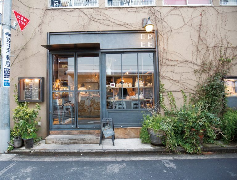 Boulangerie Bistro EPEE