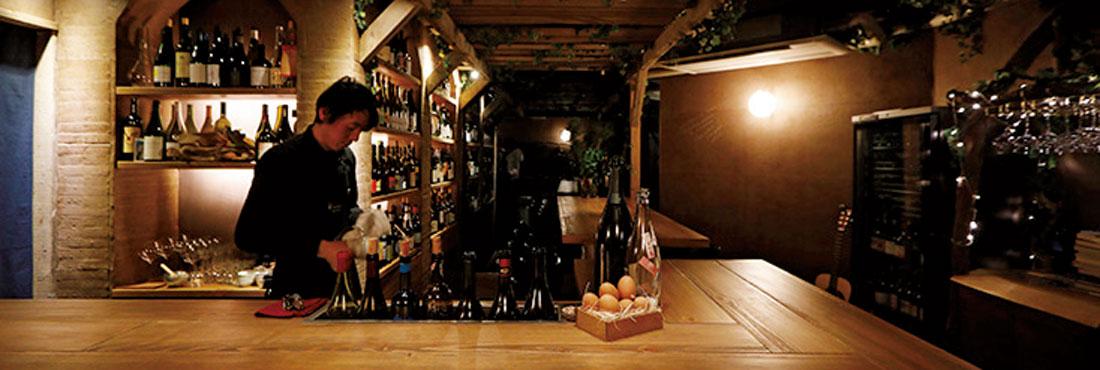 komorebino natural wine bar