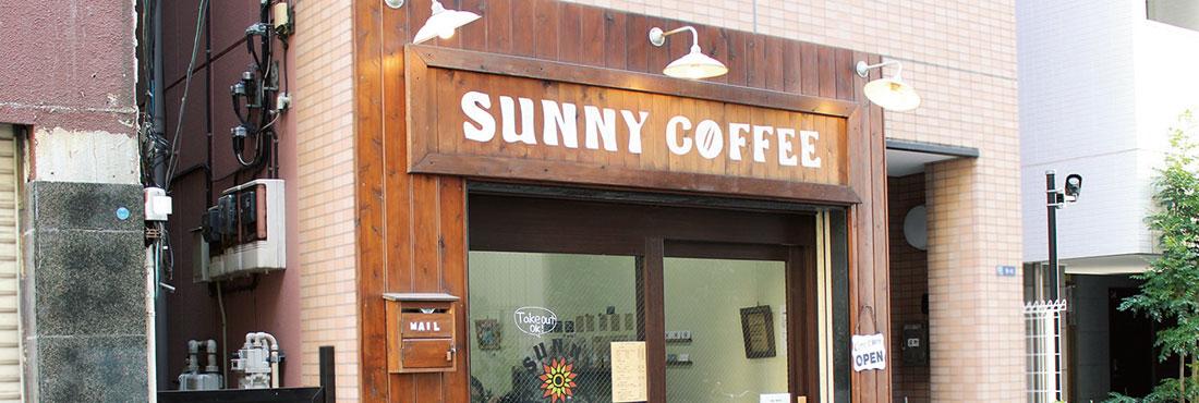 SUNNY COFFEE