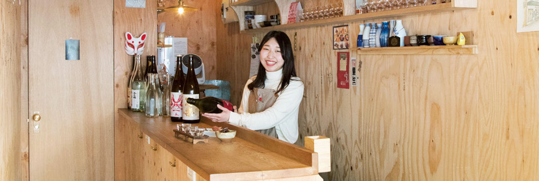 日本酒バー 3bis