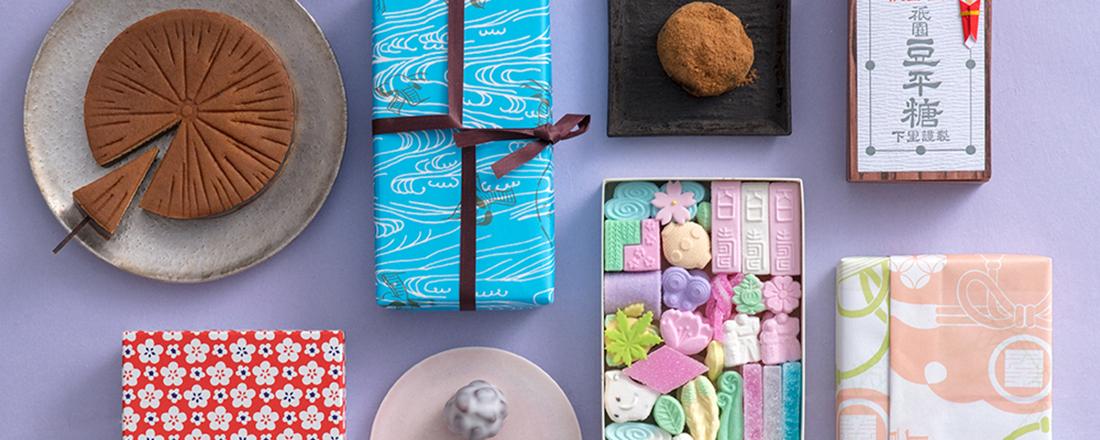 【京都】ギフトや手土産におすすめ!パッケージデザインにもこだわりが光る、老舗の和菓子5選