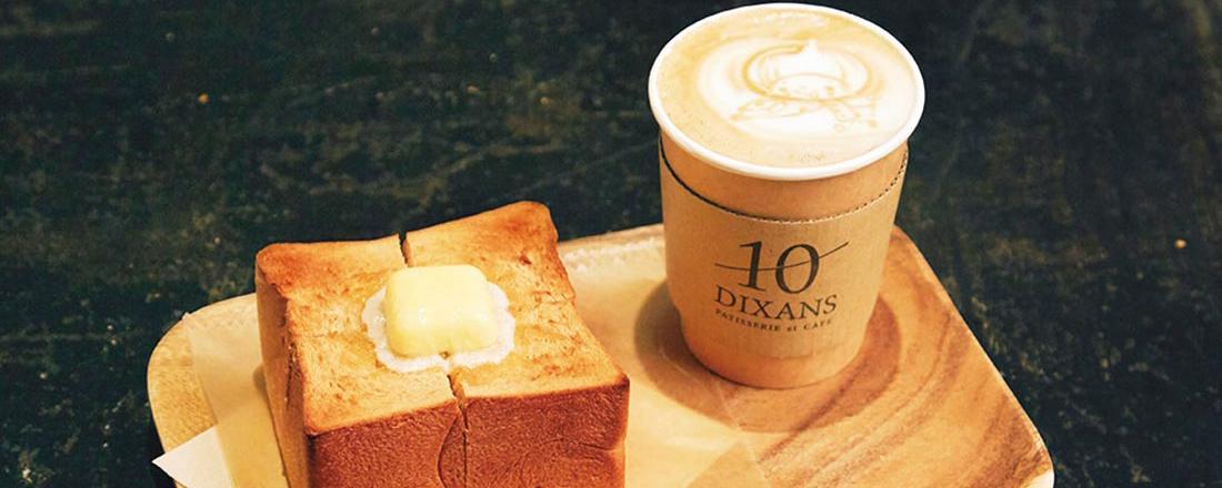 人気ベーカリーの食パンを使った、絶品トーストメニューが楽しめるおすすめカフェ&喫茶店。