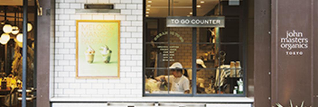 LIVING ORGANICS 青山店